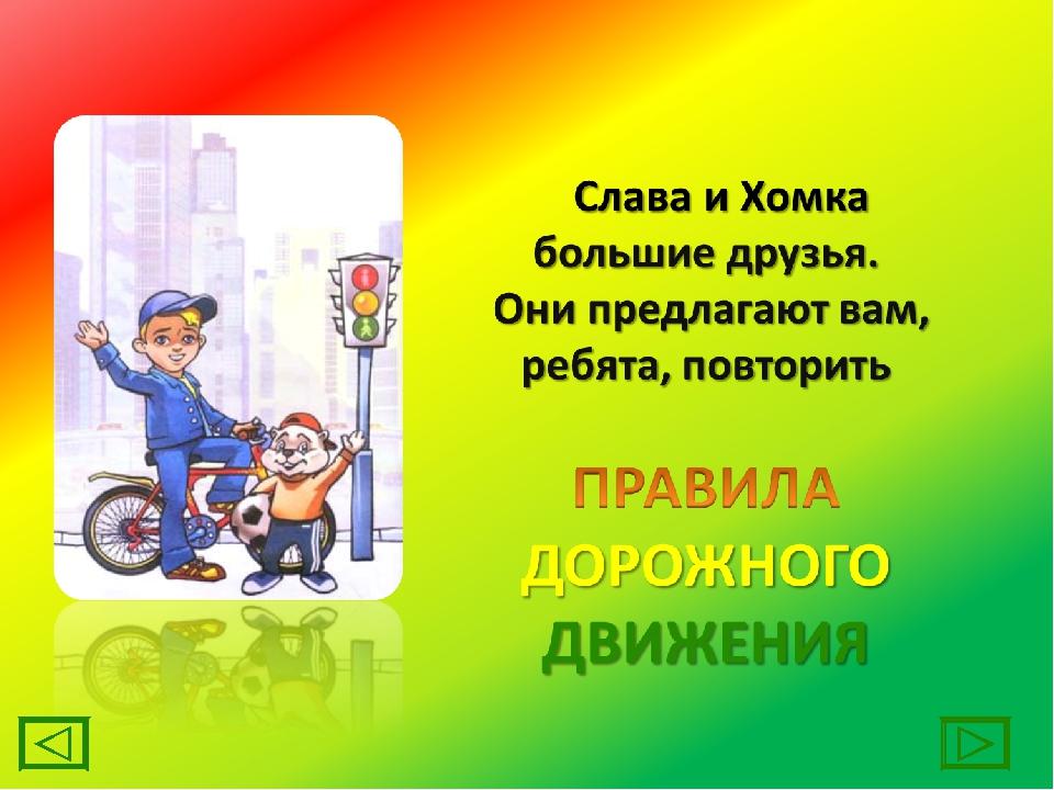 Делатьтест правила дорожного движения казахстана