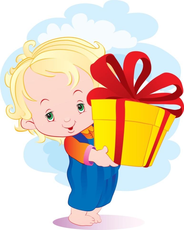 Как рисовать мальчика с подарками