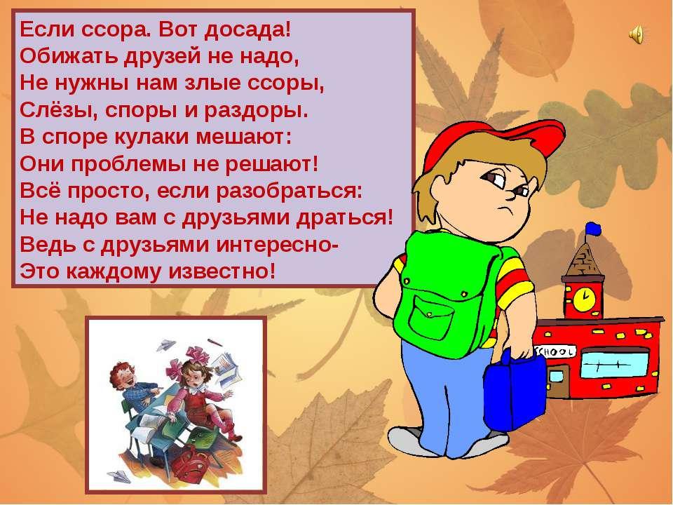 hello_html_m3b603e41.jpg