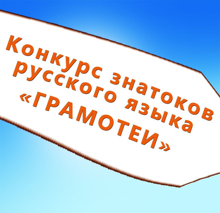 hello_html_4b7549b4.jpg