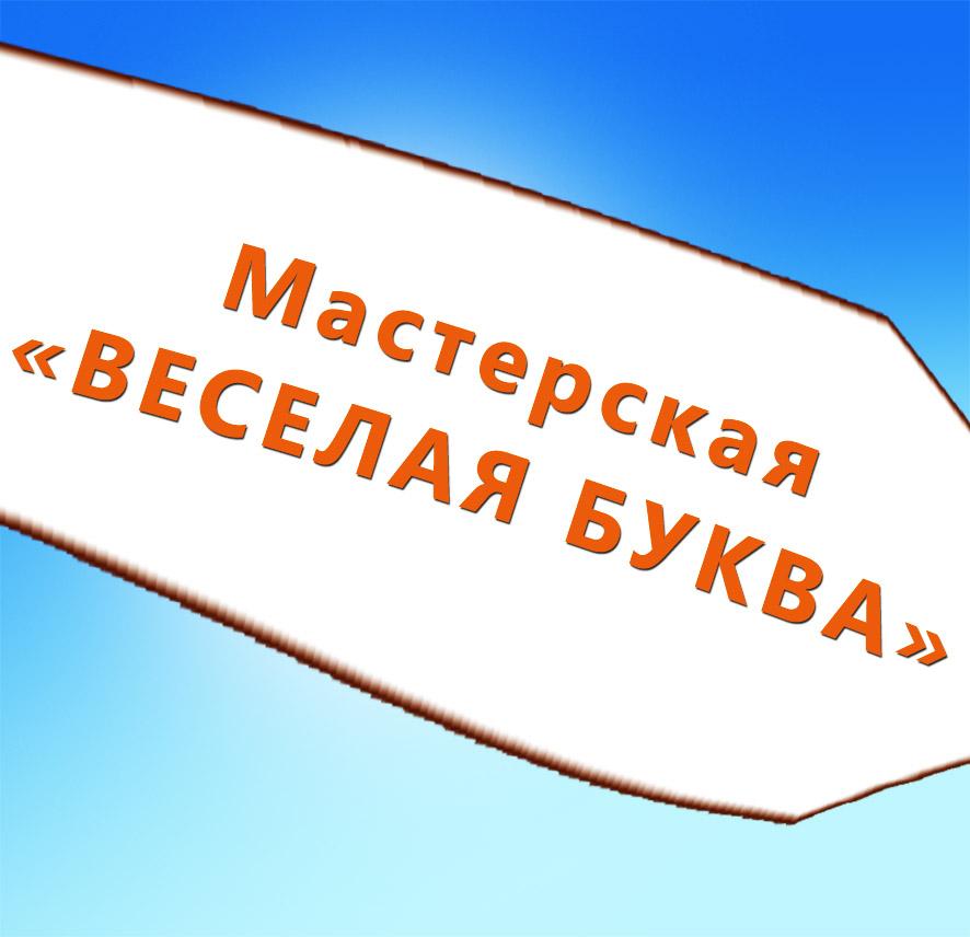 hello_html_md25f8d8.jpg
