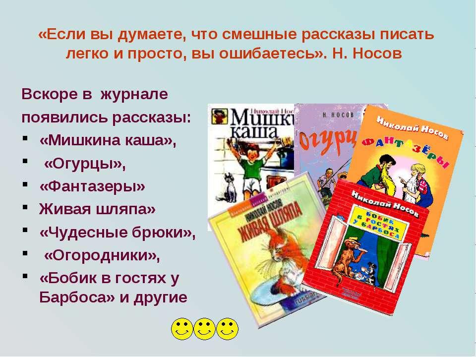 hello_html_m36fe4d9c.jpg