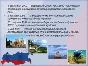 4 сентября 1991 — Верховный Совет Крымской АССР принял декларацию о государст