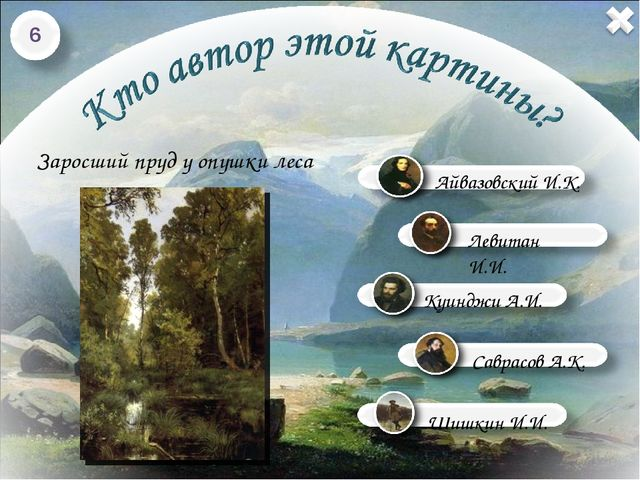 Заросший пруд у опушки леса 6