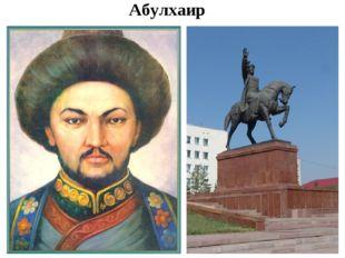 Абулхаир