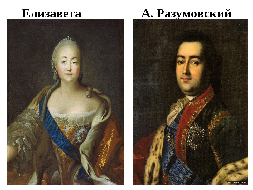 Елизавета А. Разумовский