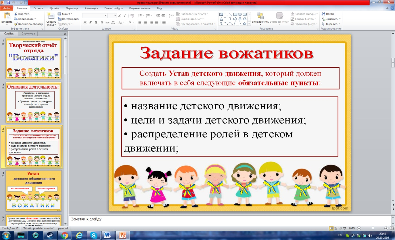 hello_html_2842c30b.jpg