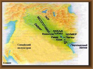 Синайский полуостров Египет