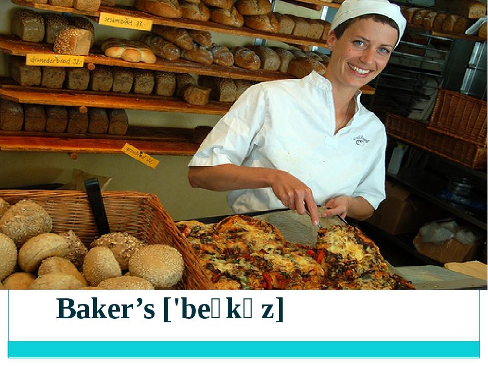 Baker's ['beɪkəz]