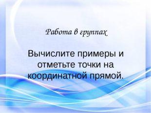 «Провозглашение Независимости Казахстана» сообщение