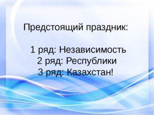 Работа с текстом: Прочитайте текст и ответьте на поставленные вопросы.