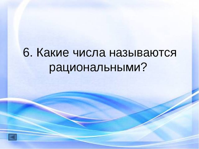 Предстоящий праздник: 1 ряд: Независимость 2 ряд: Республики 3 ряд: Казахстан!