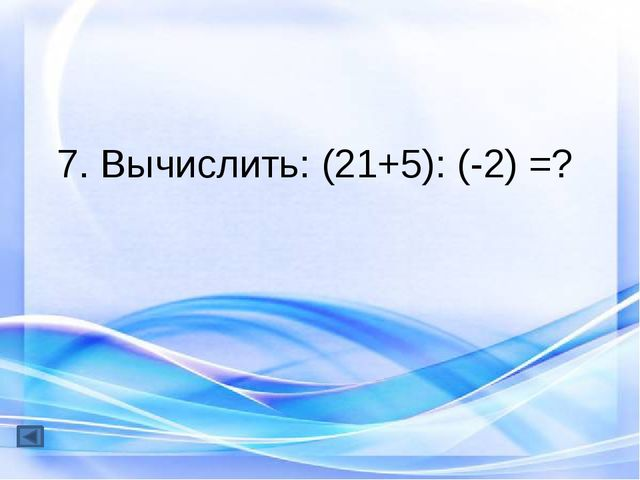 Выставите баллы: Критерии: 3 балла – 9-13 правильных точек 2 балла - 7-8 прав...