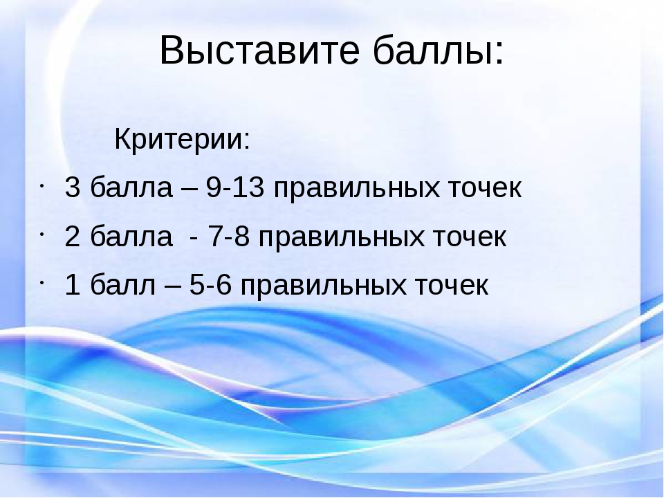 Ответы на 1 задание: Республика Казахстан расположена в центреконтинентаЕвр...