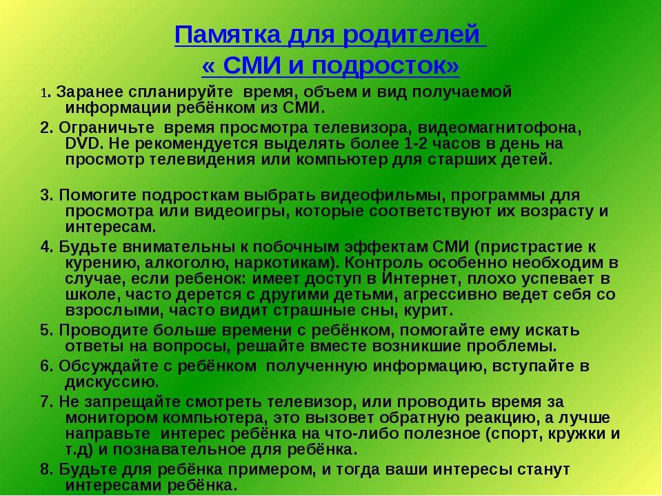 dve-lesbiyanki-soblaznyayut-devushku-na-seks