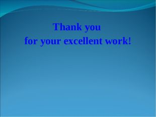 Thank you for your excellent work!