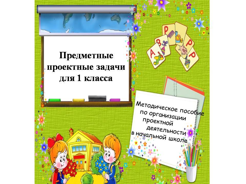 hello_html_m2ca03b60.jpg