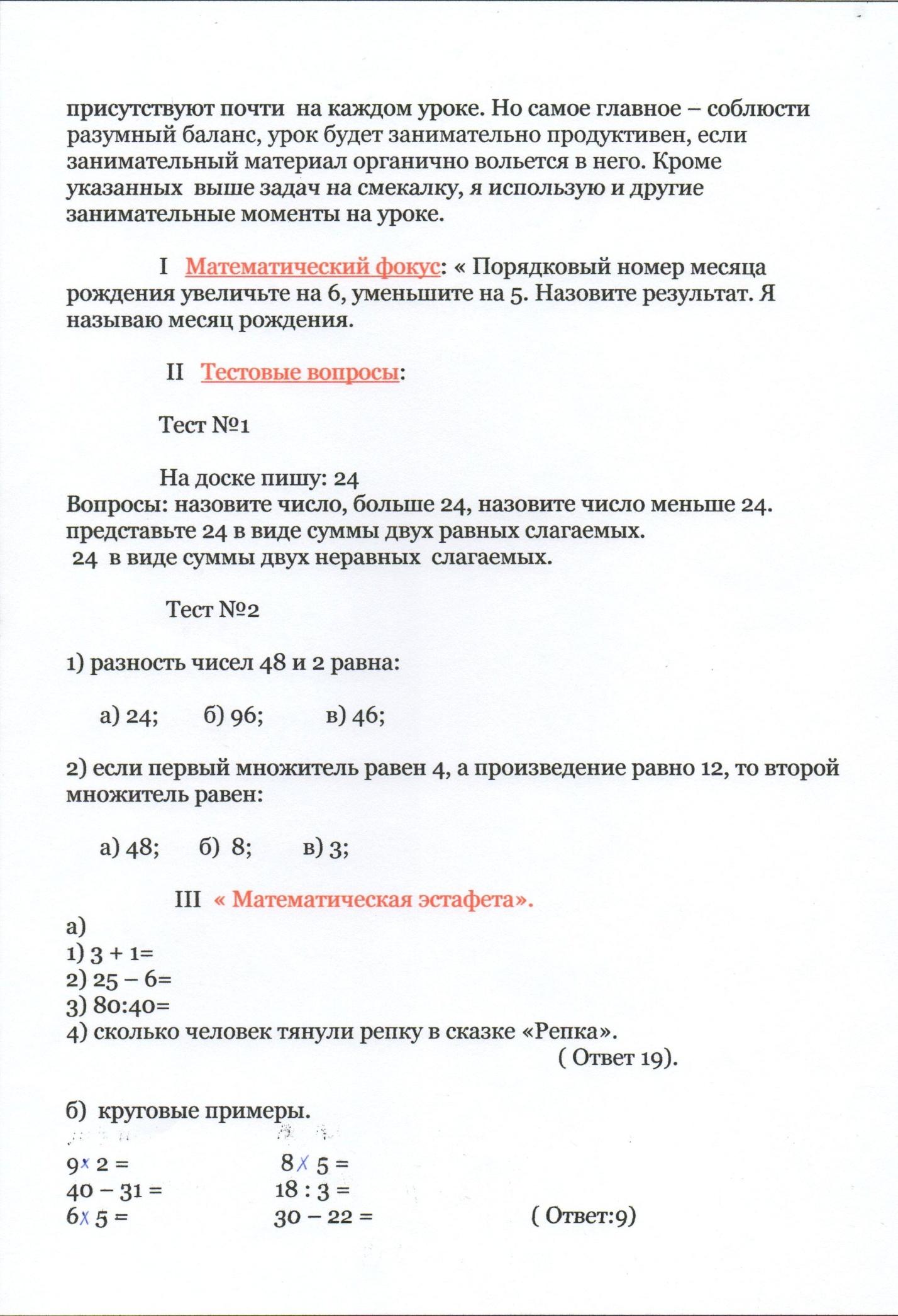 hello_html_6f7db753.jpg
