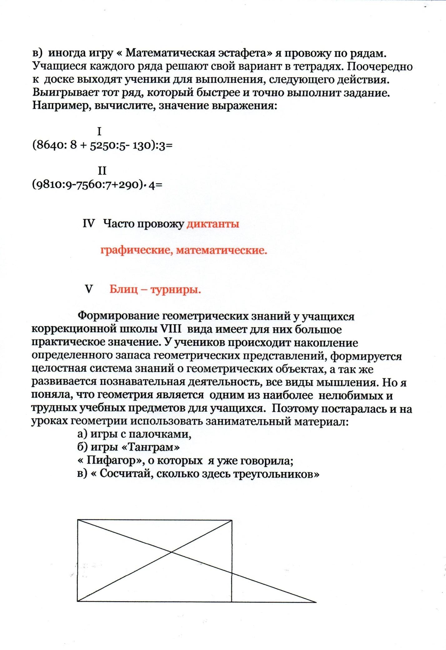 hello_html_m3c6091e8.jpg