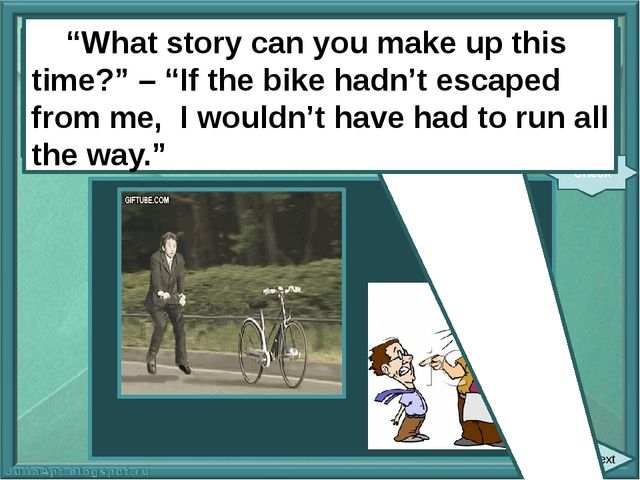 "next giftube.com ""What story can you make up this time?"" – ""If the bike (not..."