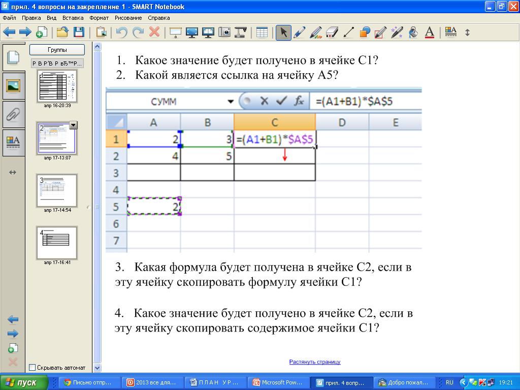 hello_html_7ca74c78.png