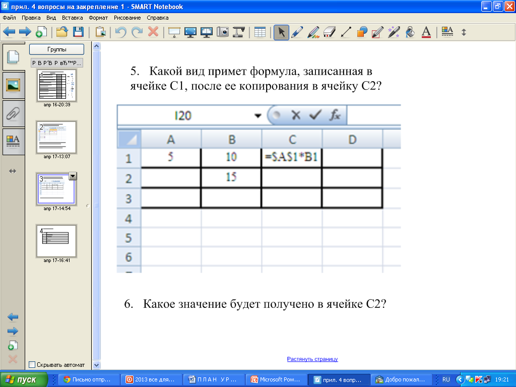 hello_html_d8b82ef.png