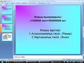 hello_html_35b05234.jpg