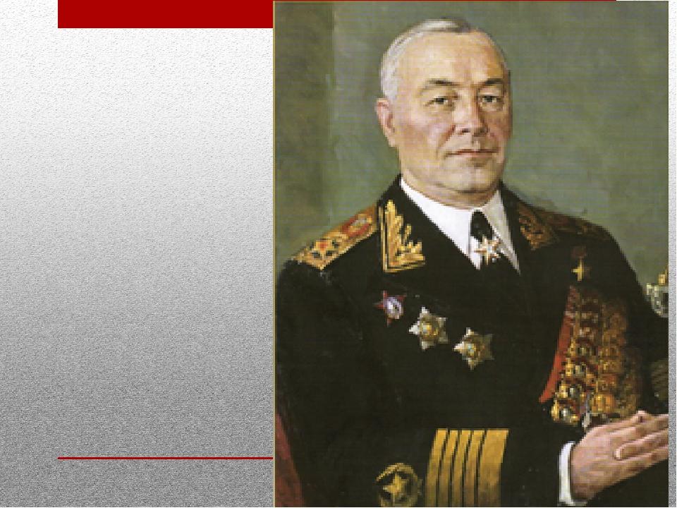 Николай Герасимович Кузнецов Адмирал флота