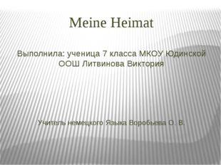 Учитель немецкого Языка Воробьева О. В. Meine Heimat Выполнила: ученица 7 кла