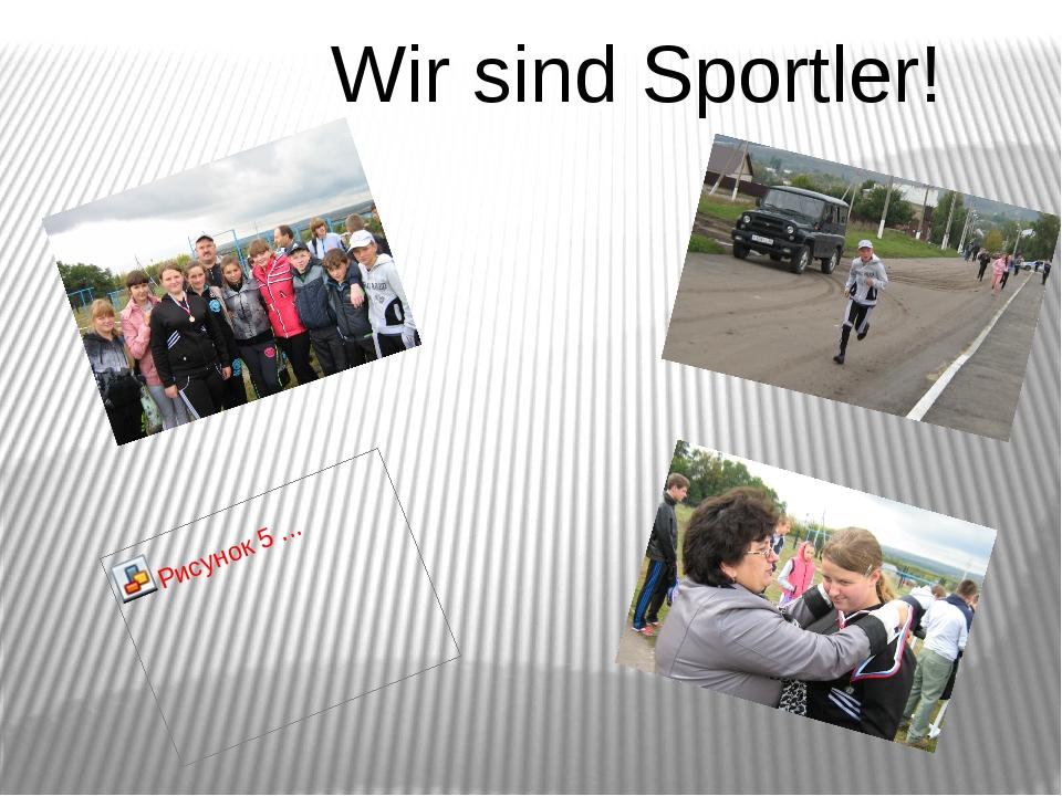 Wir sind Sportler!