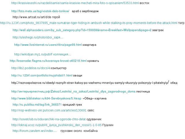 http://krasivieveshi.ru/razdeli/samie/samie-krasivie-mecheti-mira-foto-s-opis...