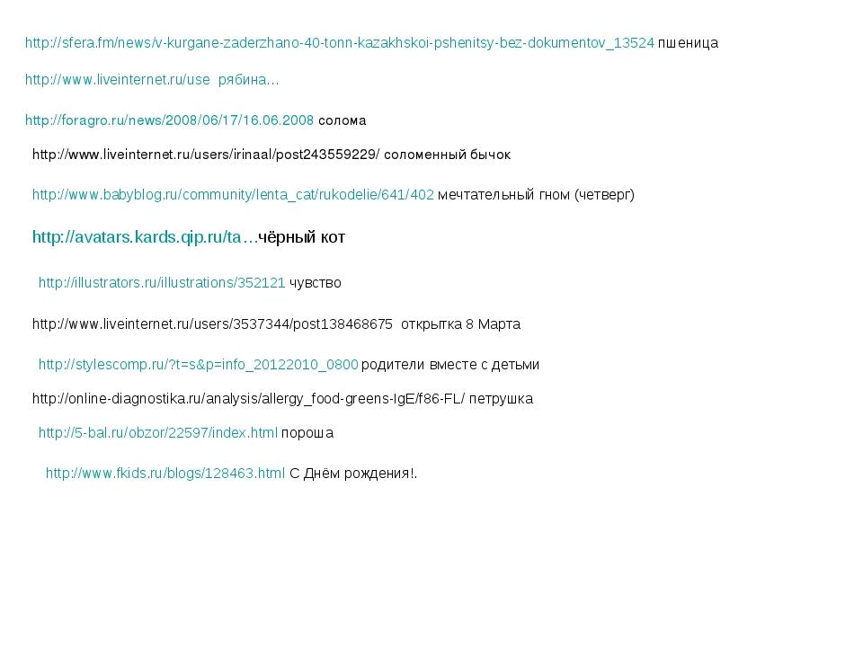 http://illustrators.ru/illustrations/352121 чувство http://sfera.fm/news/v-k...