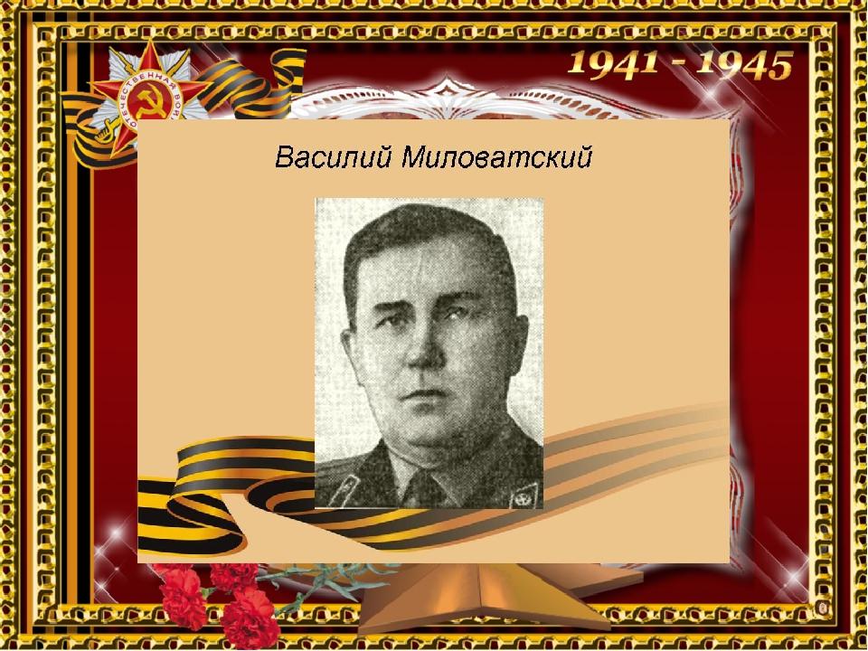 В Великой отечественной войне храбро защищал Родину чемпион области по тяжел...