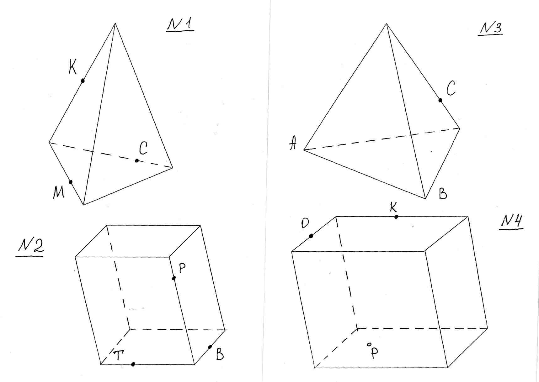 работаем картинки тетраэдр и параллелепипеда лопату новой
