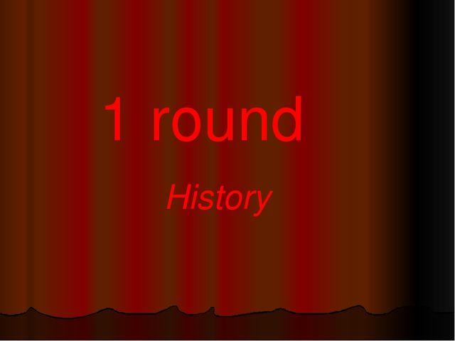 1 round History