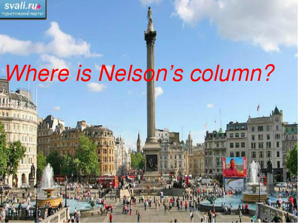 Where is Nelson's column?