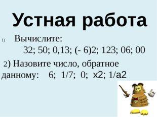 … 10-3; 10-2; 10-1; 100; 101; 102; 103…