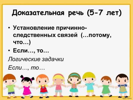 hello_html_m2aae5140.jpg