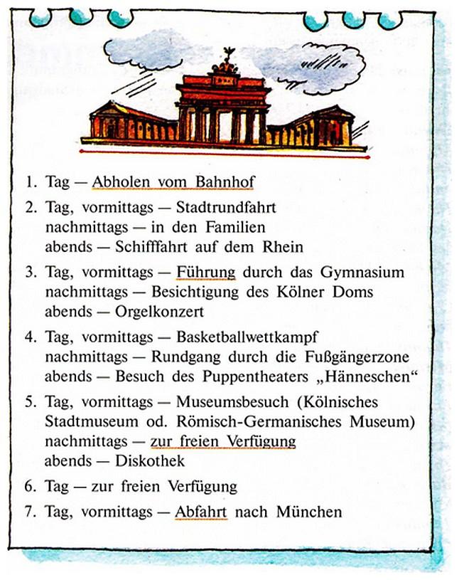 план прибывания в городе на немецком этом необходимо
