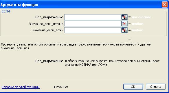 hello_html_4c235b92.png