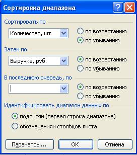 hello_html_5e090b3.png
