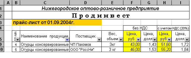 hello_html_6aa118ce.png