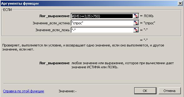 hello_html_m77615f6c.png
