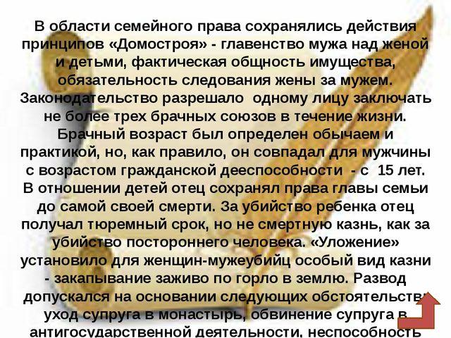 ИСТОЧНИКИ: http://yaransuvar.ucoz.ru/news/istorik_sharafetdin_magaramov_stal...