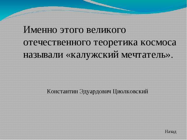 Назад Именно в этом городе расположен самый большой на Земле планетарий. Москва