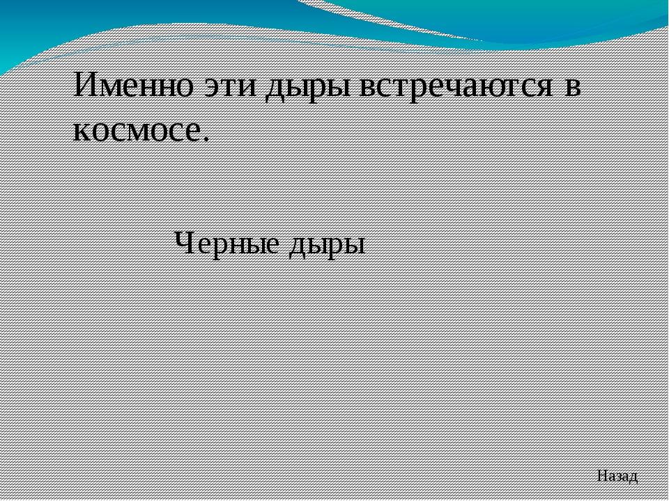Назад Именно он «запустил» в космос Алису Селезневу. Кир Булычев