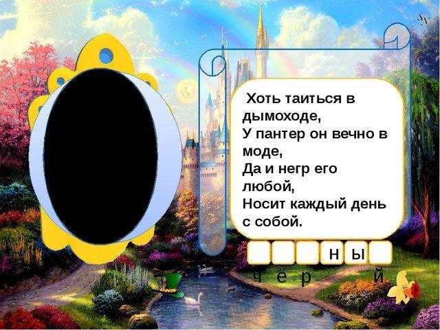КРАСНЫЙ ОРАНЖЕВЫЙ ЖЁЛТЫЙ ФИОЛЕТОВЫЙ Вопрос от Жасмин Первый цвет в радуге?