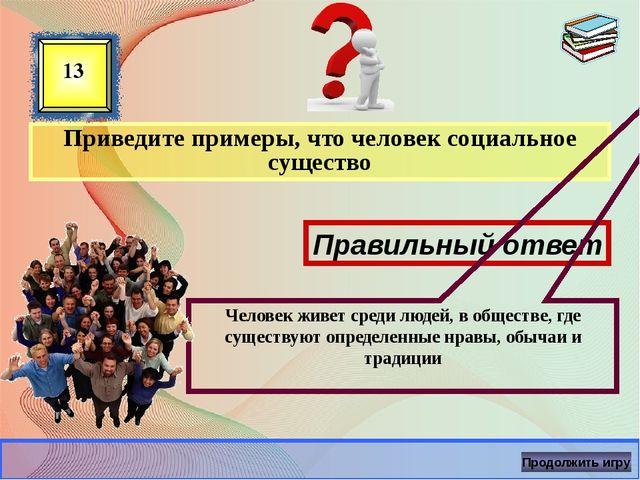 Социальный статус- социальное положение человека в обществе. человек занимает...