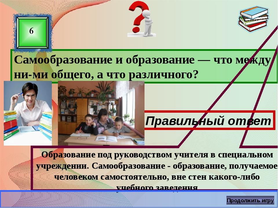 Приведите примеры, что человек социальное существо 13 Правильный ответ Челове...