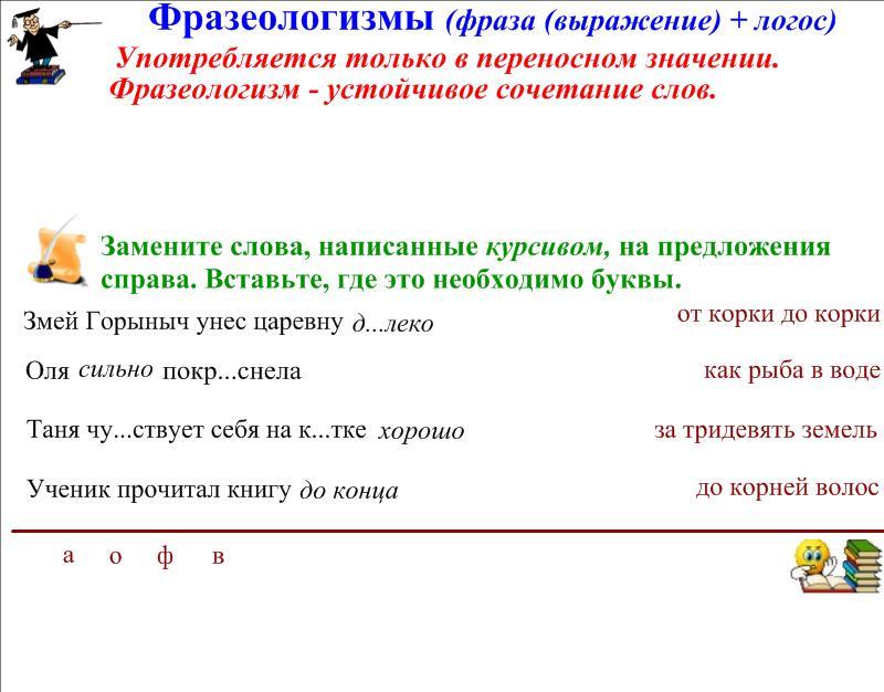 hello_html_570fbb2d.jpg
